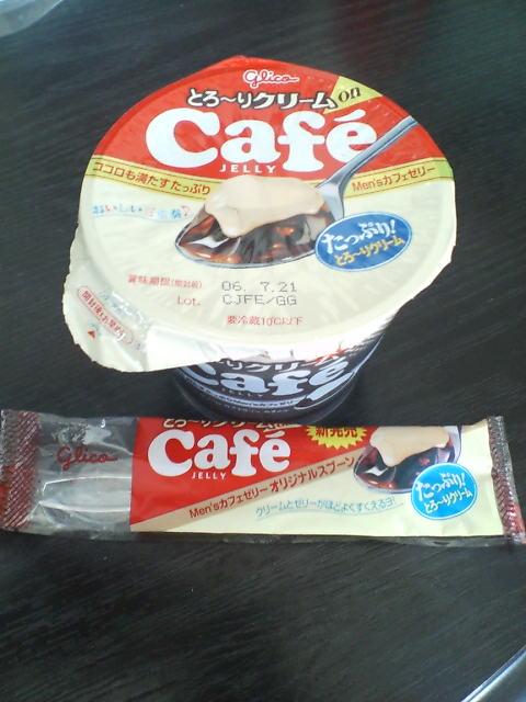 今日のデザート!